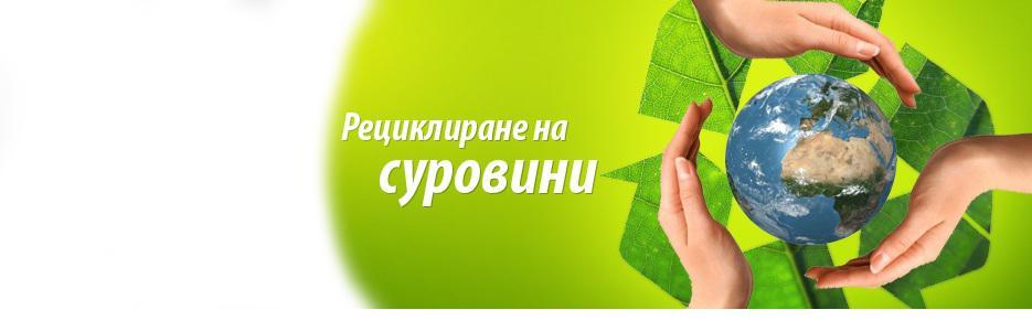 Елбимекс ООД - Infocall.bg