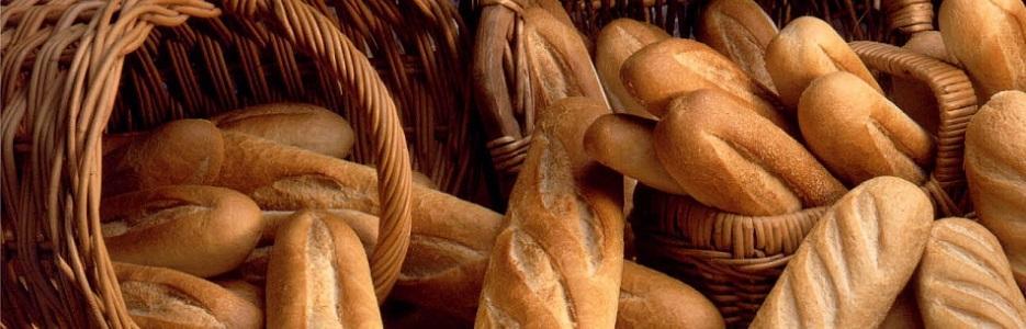 Хлебни изделия - Infocall.bg