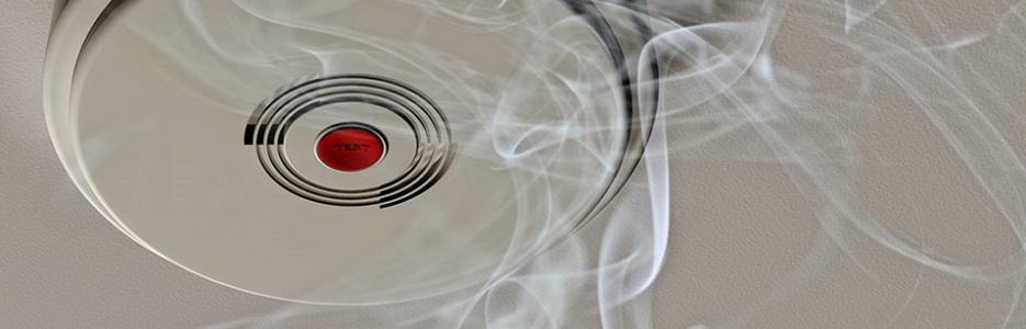 Пожарообезопасяване - Infocall.bg