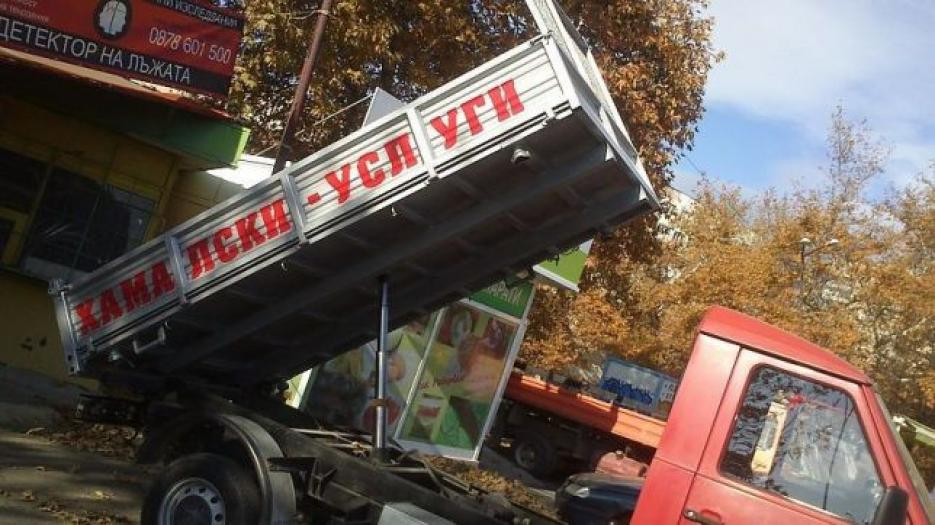 Иво Донев - Infocall.bg