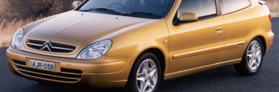 AUTO BOX Разлог - Infocall.bg