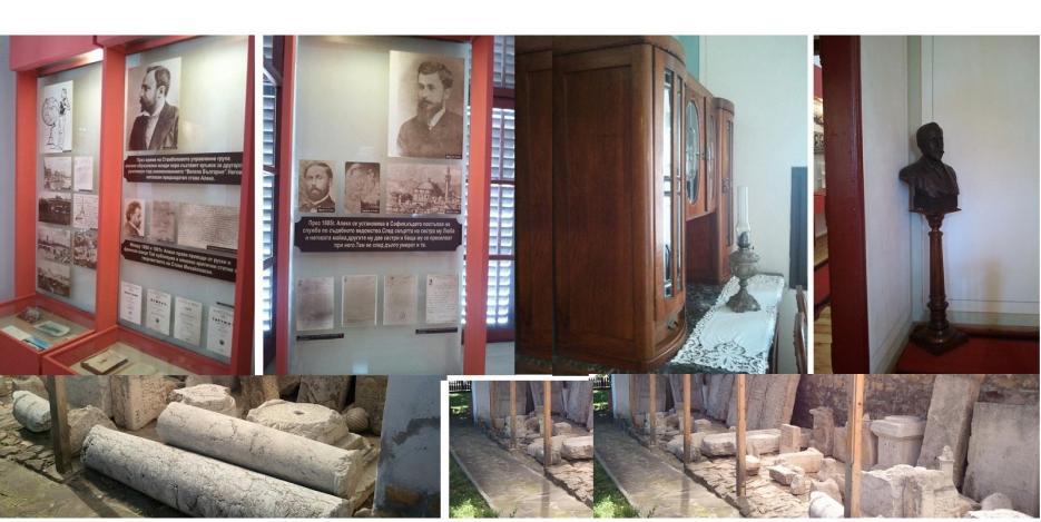 Къща музей Алеко Константинов - Infocall.bg