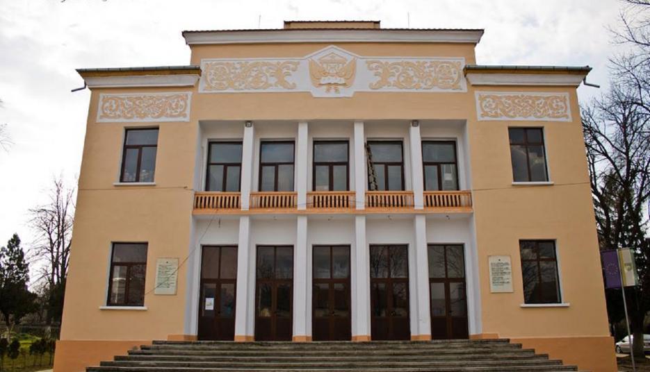 НЧ Напредък 1898 село Търнава - Infocall.bg