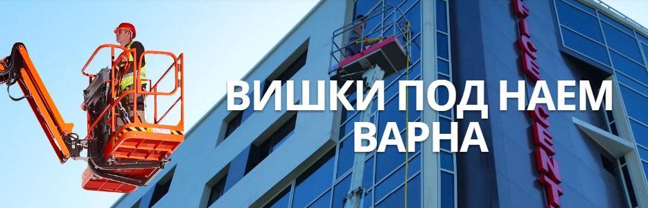 Пеърс ЕООД - Infocall.bg