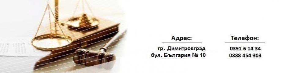 Росен Стоименов - Infocall.bg