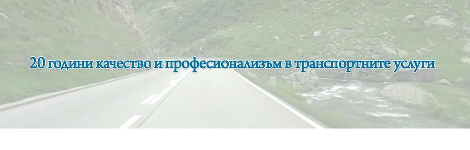 Спътник 96 - Infocall.bg