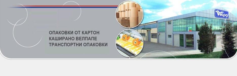 Велпа ЕООД - Infocall.bg