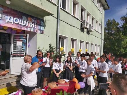 Професионално обучение в София-Дружба  - ПГТ София
