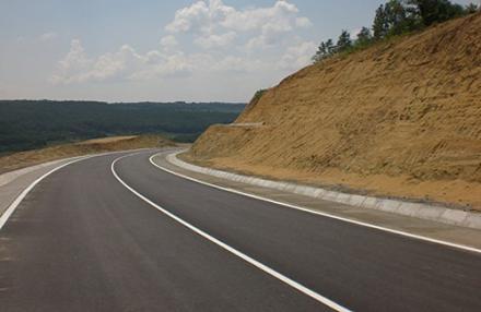 Производство на асфалт в София, Орландовци - Битум Транс  ООД