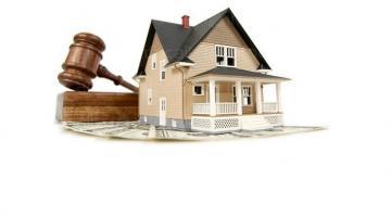 Продажба на имущество в Габрово-Infocall.bg