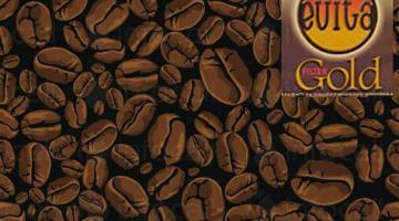 Печене и пакетиране на кафе в Попово-Infocall.bg