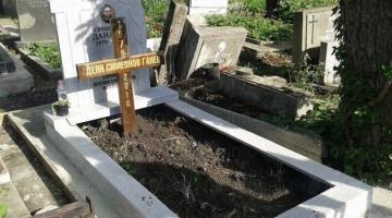 Поддръжка и почистване гробни места в София-Княжево и Благоевград-Infocall.bg
