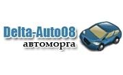 ДЕЛТА АУТО 08 ЕООД - Infocall.bg