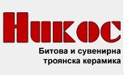 Никос ЕТ - Infocall.bg
