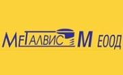 Металвис М ЕООД - Infocall.bg