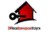 Денонощен ключар Плевен  - Infocall.bg