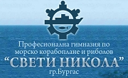 ПГМКР Свети Никола - Infocall.bg