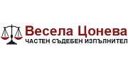 ЧСИ Весела Цонева - Infocall.bg