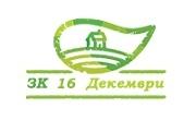 ЗК 16 Декември  - Infocall.bg