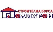 Полихрон ЕООД - Infocall.bg