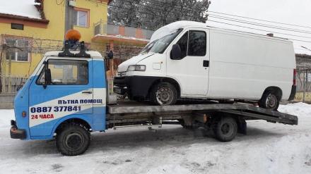 24 часа пътна помощ Плевен - REY CARS ЕООД