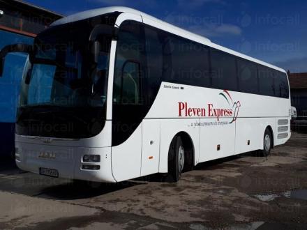 50 местни автобуси - Плевен Експрес ЕООД
