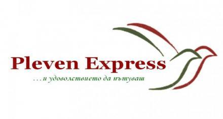 Автобусен транспорт Плевен - Плевен Експрес ЕООД