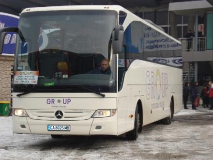 Автобусен транспорт София-Будапеща-Братислава-Бърно-Прага-София - Моди Транс – Груп ООД