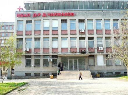 Болница за активно лечение в Раднево - МБАЛ Д-р Димитър Чакмаков ЕООД