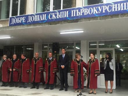 Държавен университет в Югоизточна България - Университет Проф. д-р Асен Златаров Бургас