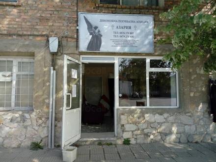 Денонощна траурна агенция Пловдив, Стамболийски, Средец - Азария