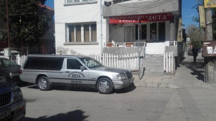Денонощна траурна агенция във Видин - Погребална агенция Лета