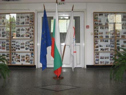 Деца със специални образователни потребности - Регионален център за подкрепа на процеса на приобщаващото образование Велико Търново