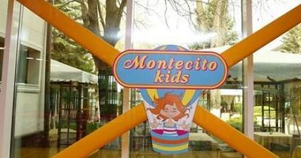 Детски кът към хотел Монтесито град София - Хотел Монтесито