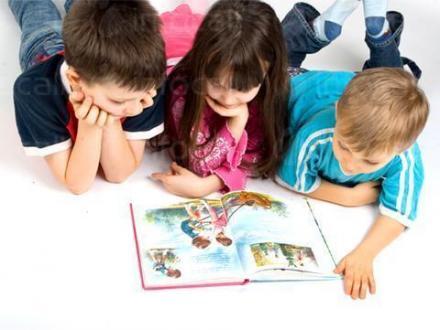 Детски клуб в град Плевен - Детски клуб Плевен