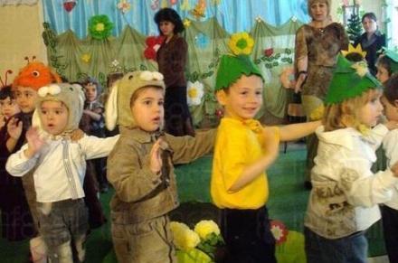 Детско заведение Костинброд - ДГ Пролет