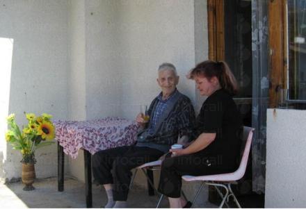 Дом за възрастни хора в Бистрица-София - Червена роза