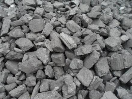 Донбаски въглища в Свищов - Транском