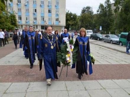 Факултет  - Технически университет Габрово