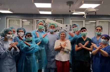 Гинекологични услуги София-Банишора - МЦ Пентаграм 2012