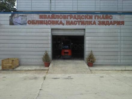 Гнайсови плочи по размер в Ивайловград - Ачера ООД