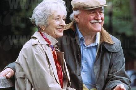 Грижи за възрастни и стари хора в област Кюстендил - Хоспис Кюстендил