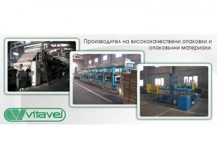 Хартиени пликове и опаковки в София и Луковит - Витавел АД
