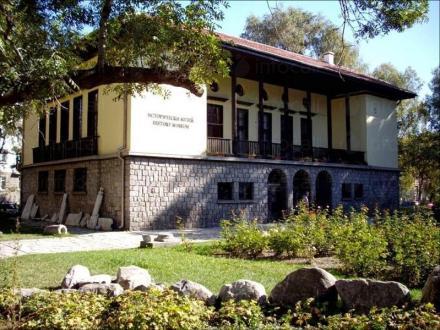 Историческото наследство Самоков - Исторически музей Самоков