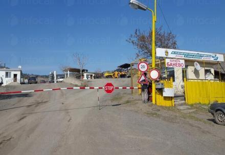 Изграждане инфраструктура в град Бургас - Благоустройствени строежи ЕООД