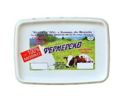 Изкупуване мляко област Шумен - Надежда ООД