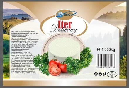 Износ на млечни продукти - сирене, кашкавал, кисело мляко, имитиращи продукт; мед - Итер Ко ЕООД