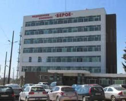 Кабинети към Медицински център Берое в Стара Загора - Медицински комплекс Берое