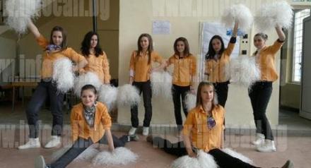Клубни дейности към ПГИ Карл Маркс град Смолян - ПГИ Карл Маркс Смолян