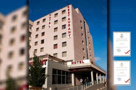 Конферентен туризъм в София - АТМ ЦЕНТЪР